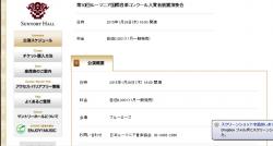 スクリーンショット 2015-01-07